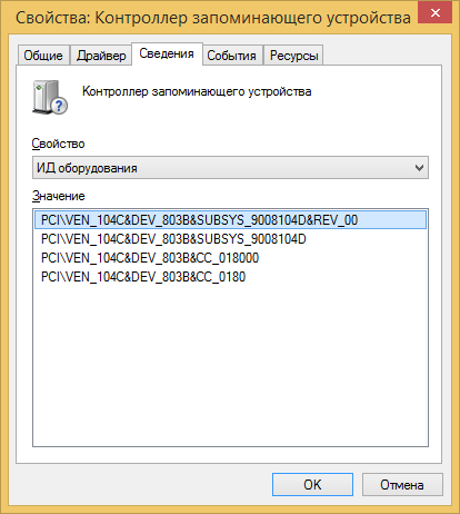 Sony Vpc Eb1m1r Драйвера