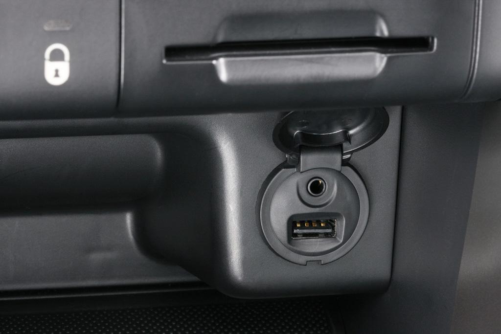 Solucionado porqu los sony xperia no puden cargarse en el pu sony - Instalar puerto usb en coche ...