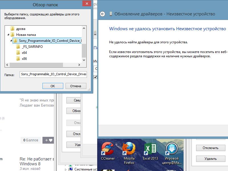Ccleaner windows 8 1 pro